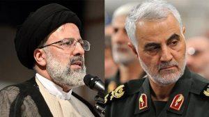 Iran General Qassem Soeleimani